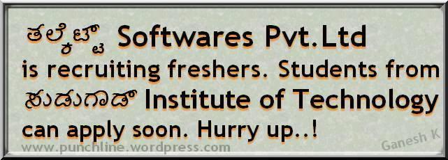 software-industry-requirement.jpg
