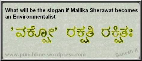 What will be the slogan if Mallika Sherawat becomes anEnvironmentalist