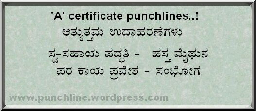 'A' Certificate Punchline..!
