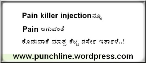 """Pain killer injection"""
