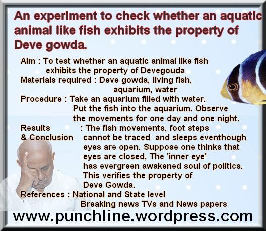 Property of Deve gowda