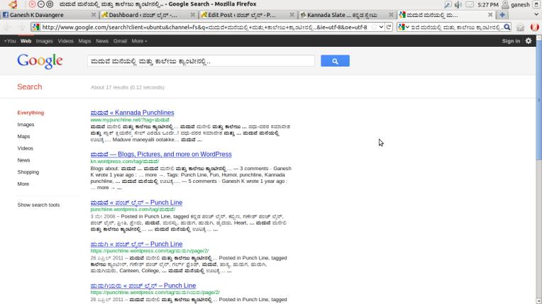 Google Listing for punchline.wordpress.com blog