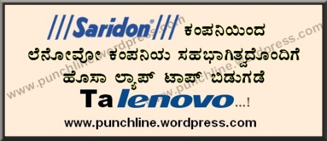 Laptops by Saridon in collaboration with Lenovo